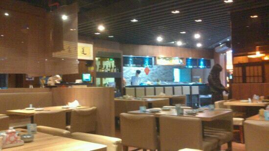 Ming Japanese Restaurant