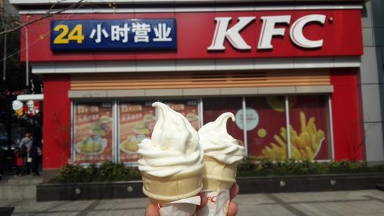 PenShuiChi KFC Restaurant
