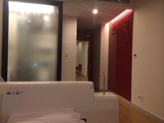 Tangram Hotel Xinyuanli Beijing: 时尚酒店风格
