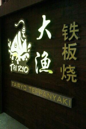 Tairyo (RenHeng)
