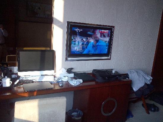 Guohui Hotel: 液晶电视