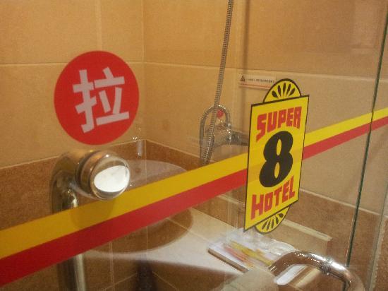 Super 8 Hotel Hangzhou Binjiang Xing Guang Da Dao: 洗手间