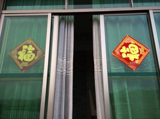 Xianshuikuang Hot Spring Mountain Resort: 服務一個字差…橫福也是第一次見!