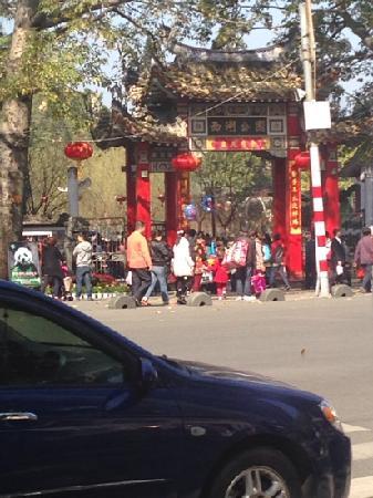 Xihu Park of Fuzhou: 西湖公园门口