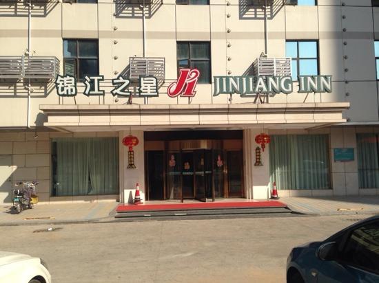 Jinjiang Inn Fuzhou Wuliting : 五里亭店大门