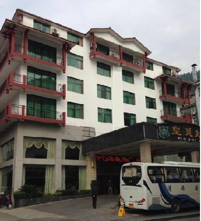 Huangting Hotel: jd
