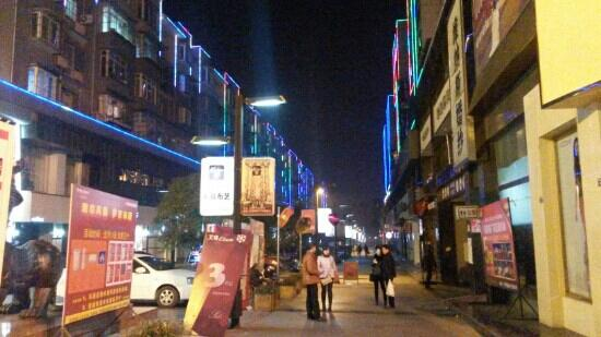 Deyang China  City new picture : YePiJiu GuangChang Deyang, China : Address TripAdvisor