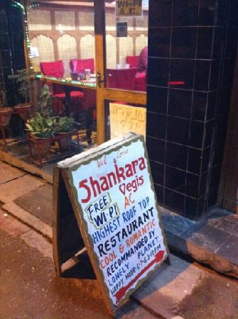 Shankara Vegis Restaurant: outside