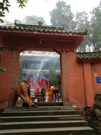 Kaijiang County, China: 藏经楼
