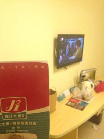 Jinjiang Inn (Nanjing Xinjiekou): 房间