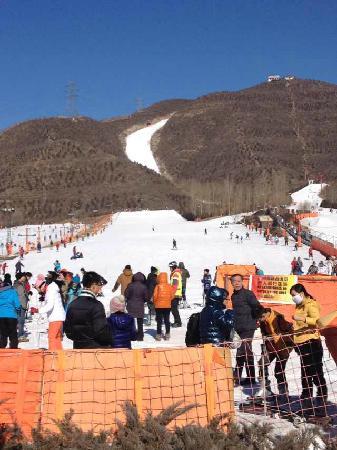 Jundushan Ski: 军都山滑雪场