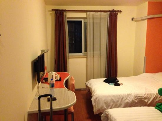 Home Inn Shenzhen Bagualing Hongling North Road