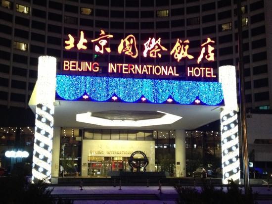 Beijing International Hotel: 灯火辉煌