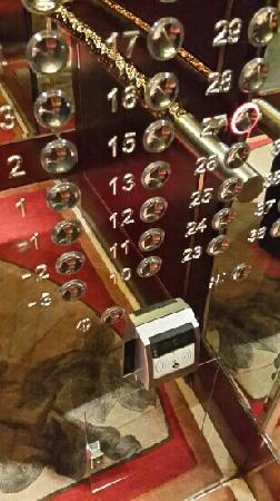 InterContinental Hotel Dalian: 电梯刷卡