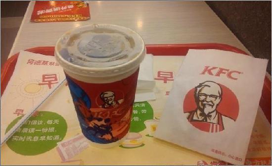 KFC (NanYang)