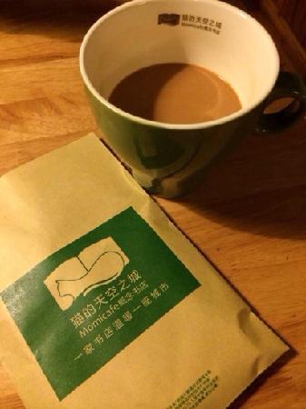 MoMi Cafe&Bookstore (Shanghai Xintiandi)
