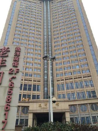 Ocean Hotel Shanghai: 重新装修过