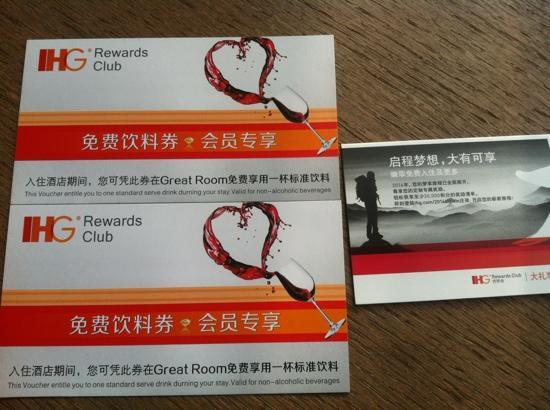 Holiday Inn Express Chongqing Jinxiucheng: 不错