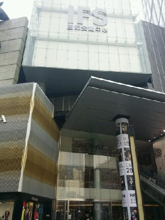 XiBu GuoJi JinRong ZhongXin ZhanShiTing