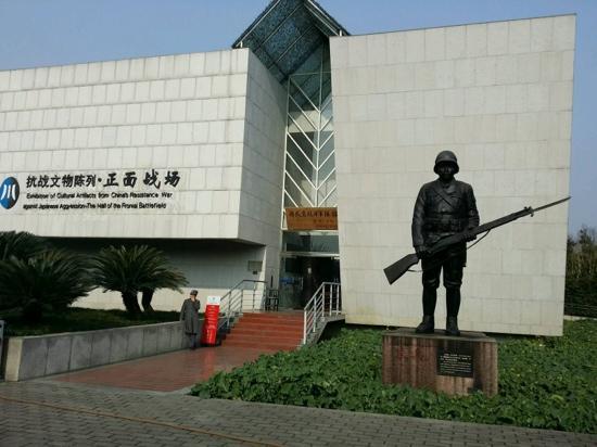 Jianchuan Museum: 不错