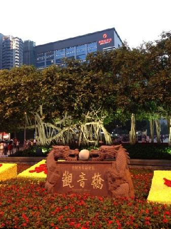 GuanYinQiao (JianBei Yi ZhiLu)