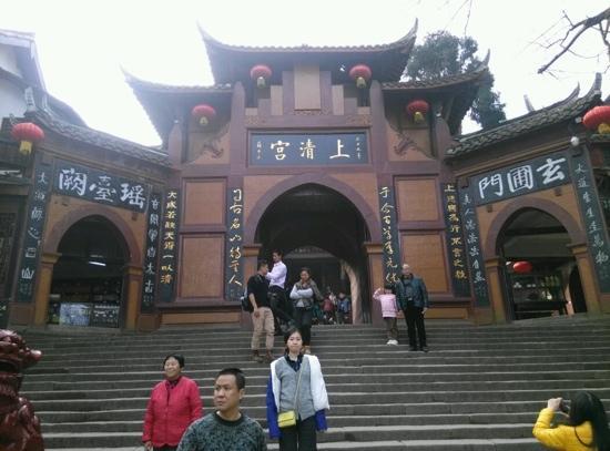Shangqing Temple: 照片