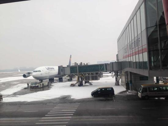 Yining, الصين: 大雪