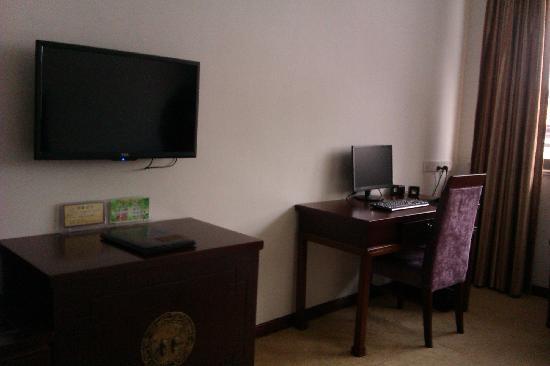 Mingfu Hotel: 房间配备的电脑