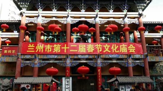 Lanzhou Town God's Temple