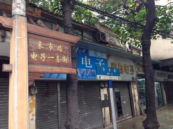 MiShi Lu DianZi YiTiao Jie