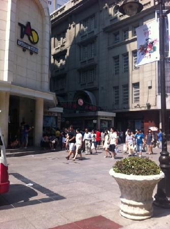 LiaoNing Lu XiaoChi Jie