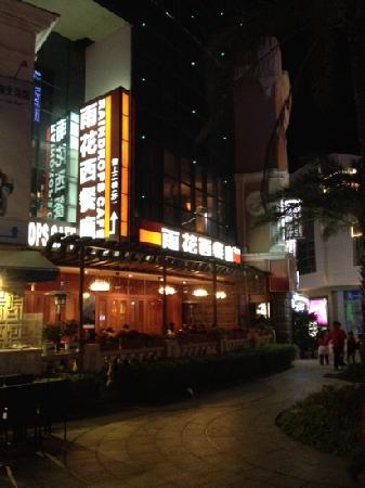 YuHua Western Restaurant (RenMin South Road)