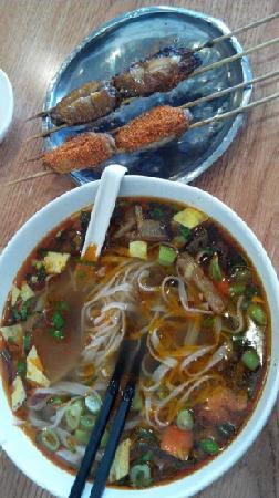 Qintang Renjia Noodles Restaurant (Guozhan)