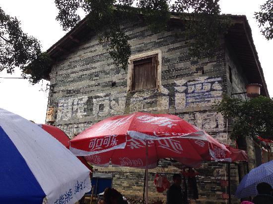 Fujian Tianluo Tulou (Nanjing Wooden building) : 哈哈