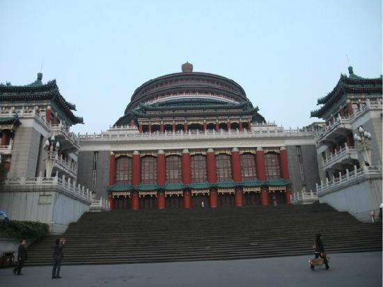 Chongqing People's Square: 3