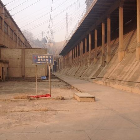 Sanmenxia Dam on Yellow River