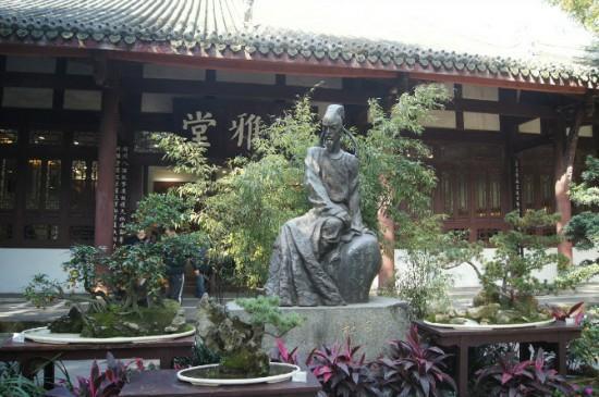 Danleng County, الصين: 雕像