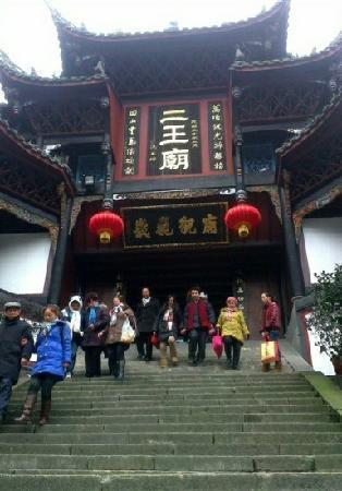 Erwang Temple: 庙