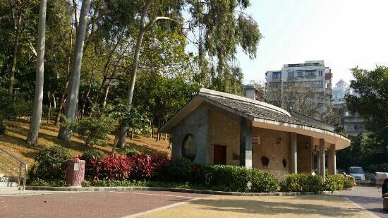 Luhu Park: 公园
