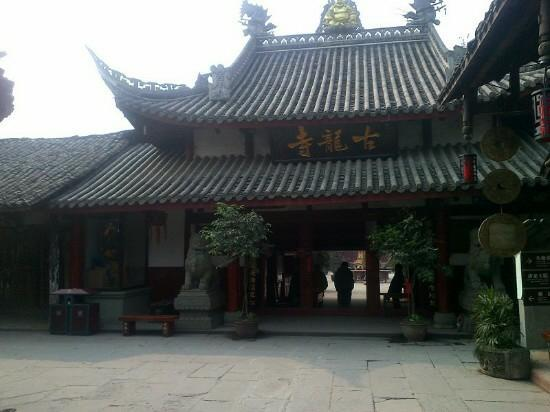 Shuangliu County, China: 寺院