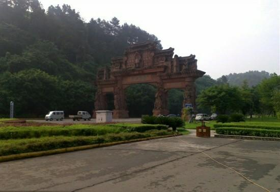 Leshan Vacation Village