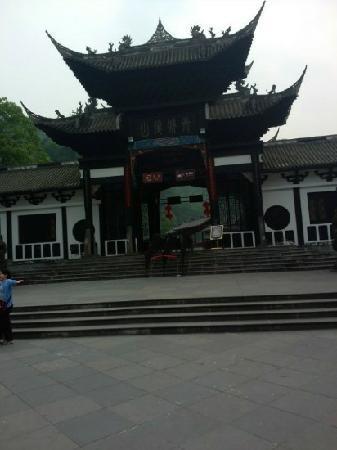 Back Peak of Qingcheng Mountain: 飞檐