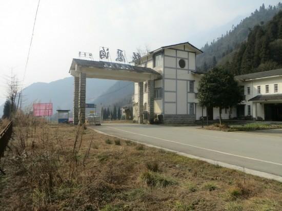 Yinchang Valley: 山沟