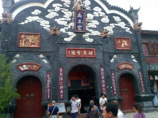 Huaiyuan County