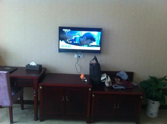 Haojie Hotel : 电视