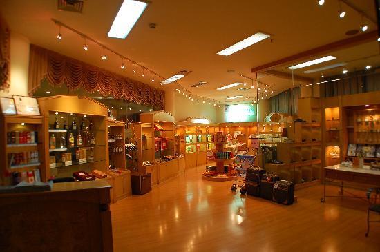 Mingyuan Xindu Hotel: 商场