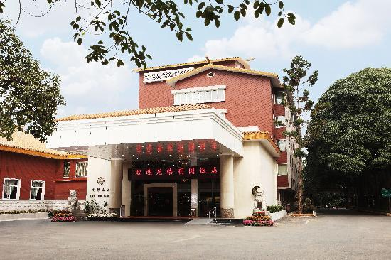 Photo of Mingyuan Hotel Nanning