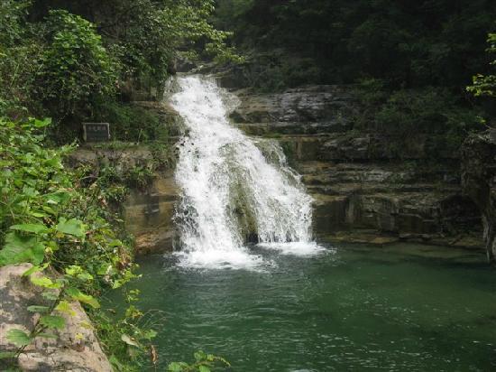 Yuntaishan Geopark : shan  zhong
