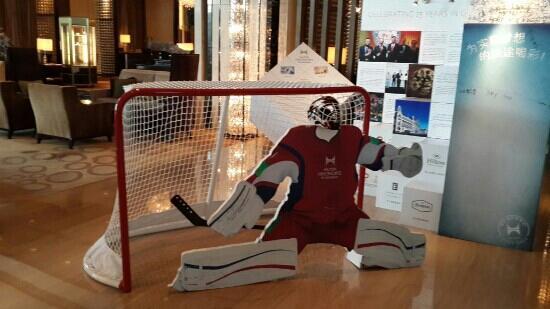 Hilton Dalian: 奥运合作伙伴