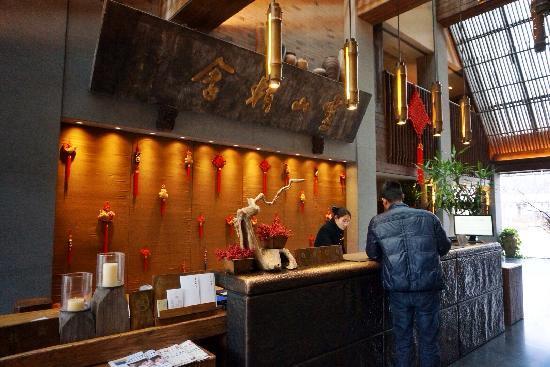 Lingshan Inn : 大堂
